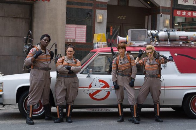 Meet Erin, Jillian, Abby and Patty – aka the Ghostbusters