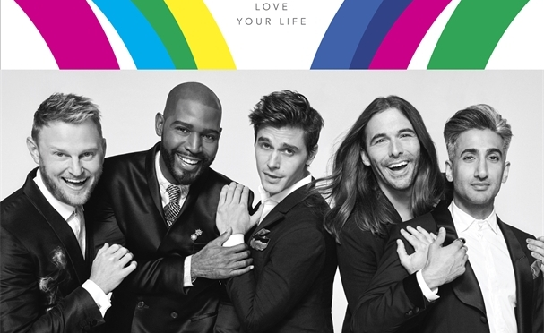 Queer Eye's Fab Five are publishing a book